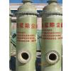 供应贵州最新窑炉除尘器 除尘脱硫装置 高效节能环保 规格可定制