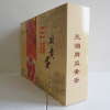 供应三湖牌高邮双黄咸鸭蛋600克/6枚特级精品盒