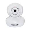 供应HW0021监控摄像机 家用智能WIFI无线网络摄像机 手机监控云台摇头