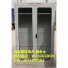 供应电力检修高品质智能除湿工具柜~排风除湿工具柜~恒温除湿工具柜