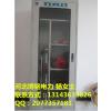 《河北现货供应电力器具柜》-排风除湿工具柜、液晶显示屏工具柜、智能安全工具柜