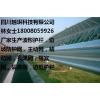 供应四川越琪公司专业生产内江高速公路护栏板南充达州乡村公路波形护栏GR-B-4C