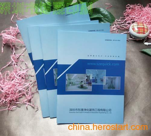 供应画册设计印刷公司