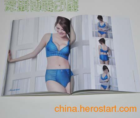 供应深圳服装画册精装印刷