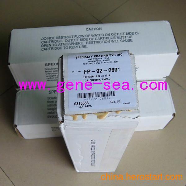 供应美国SCS 离子交换柱FP-92-1000、FP-92-0601