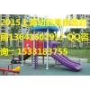 供应上海2015玩具展2015年中国上海玩具展览会