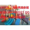 供应2015年第十四届上海国际玩具及模型展览会
