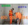 供应杭州隔油池化粪池清理改造