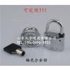供应合金锁,梅花钥匙合金挂锁(可单开、通开),电力专用合金锁,物业锁