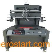 半自动丝印机|【推荐】特印供应斜臂式丝印机