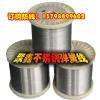 供应 304不锈钢亮面弹簧钢丝 质量稳定 价格优惠 免费试样