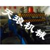 供应电缆桥架成型生产线