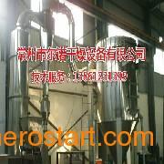 常州哪里有专业的FL-B型沸腾制粒干燥机,生产沸腾干燥机