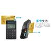 供应拉卡拉手机POS收款宝手机刷卡器移动支付汇款收款POS刷卡机