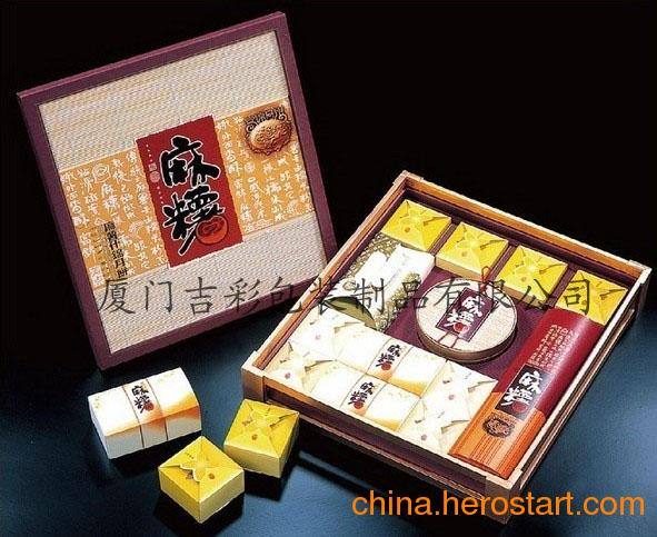供应食品盒/服饰盒/陶瓷盒/月饼盒/粽子盒/月饼盒盒/化妆品盒