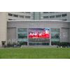 深圳威格光电厂家供应LED显示屏