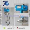 供应厂家直销缆式棒式导波雷达物位计料位计雷达液位计水位计智能数显