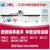 供应磨刀机黑龙江中福玛MF-3500A自动削片刀磨刀机