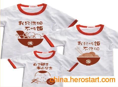 供应2015夏季新款纯棉180克卡通印花短袖T恤 情侣装T恤批发
