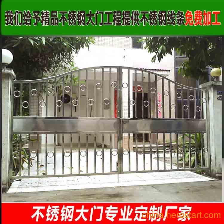 304不锈钢平开门不锈钢进户门 不锈钢子母门定做 大工程供应商