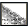 供应发黑G80起重链条最新价格 G80起重链条精于品质