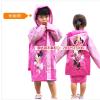 供应2015儿童雨衣