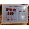 供应全自动智能电脑控制器IDC-300 杭白菊烘干箱 胎菊烘干设备 浙江 北京