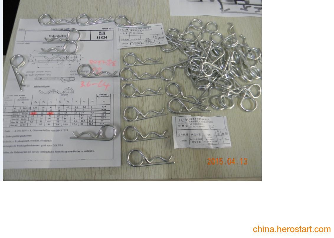 供应D4双环安全销DIN11024