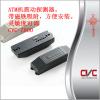 供应山东浙江安徽合肥河南郑州ATM机震动探测器ATM机防护舱控制器