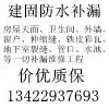 供应惠州厂房屋面防水补漏,惠州车间地坪漆工程,惠州水电安装工程