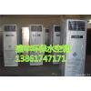 供应常熟水空调 常熟水空调安装 常熟安装直销水空调