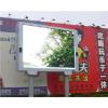 深圳威格供应全彩LED显示屏
