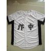 供应广告服定做啦啦队服装定做高档T恤速干衣厂家