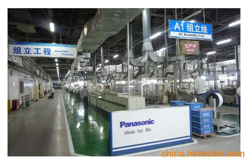 供应北京松下蓄电池电源代理商
