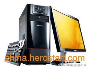供应广州旧电脑回收
