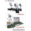 供应圆杆伸缩型花岗岩比测台,测量台,表座,数显高度规