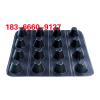 供应3公分防排水保护板