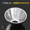供应COB反光杯厂家50mm筒灯射灯科锐CXA1507反光杯