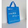 供应三明无纺布环保购物袋|三明时尚购物袋