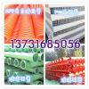供应玻璃钢管生产商提供山东优质玻璃钢穿线管价格