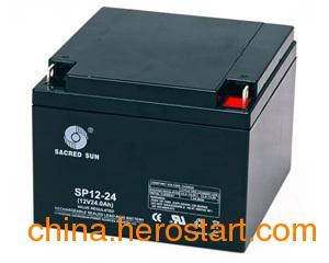 供应上海12v圣阳蓄电池电源经销商