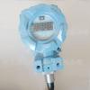 供应液位变送器 投入式液位变送器 变送器 液位传感器 厂家直销
