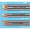 供应广东环威电线电缆批发6.2双芯麦克风线紫色高弹耐磨