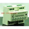 供应广州羿力-智能照明控制驱动模块-智能照明厂家