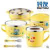 供应锐友韩式304不锈钢儿童碗正品防烫双层隔热宝宝卡通碗母婴餐具