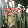 江苏销量好的FL-B型沸腾制粒干燥机 重庆沸腾干燥机