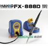麦途斯供应FX-888D无铅焊台