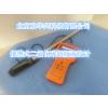 供应便携式二氧化碳钢瓶液位计-京华消防检测仪器设备工具