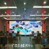北京液晶监视器价格/深圳液晶监视器厂家—华镁欣业