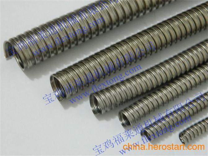 供应福莱通报警器管 报警器金属软管 报警器不锈钢电线管
